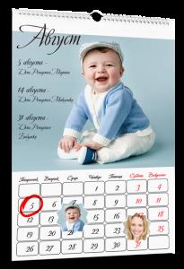 kalendar foto