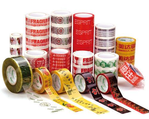 bopp-printed-tape-500x500